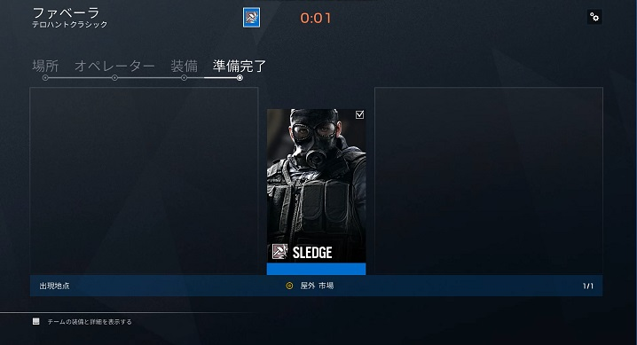 Rainbow Six Siegeの起動時間