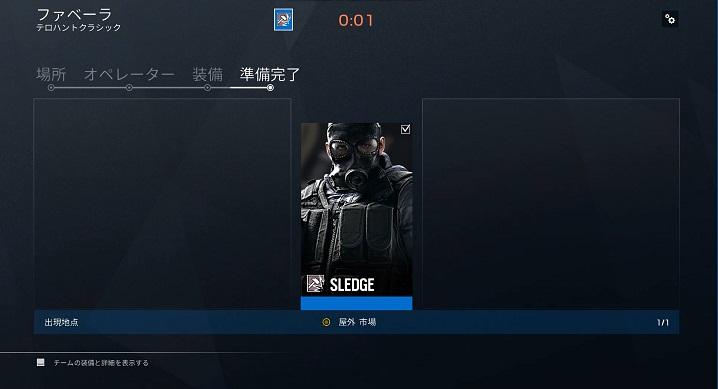 Rainbow Six Siegeの起動時間