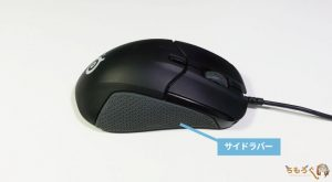RIVAL 310のボタン配置