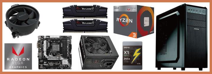 【予算4万】Ryzen 3 2200Gで格安自作PC