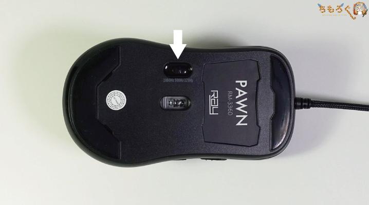 Ray PAWN(RM-3360)をレビュー