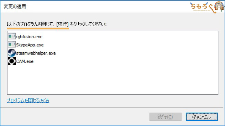 NVIDIAコントロールパネルから「SLI有効化」