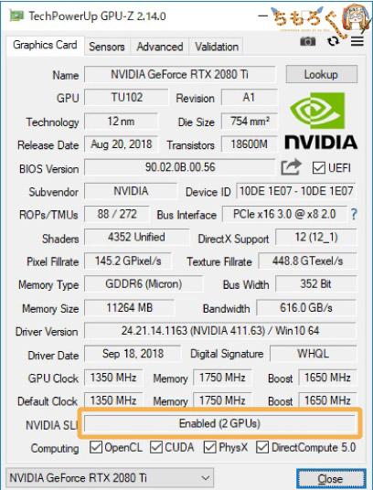 GPU-ZでSLIの状況を確認