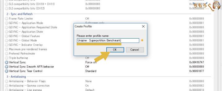 カスタムプロファイルを作成する手順