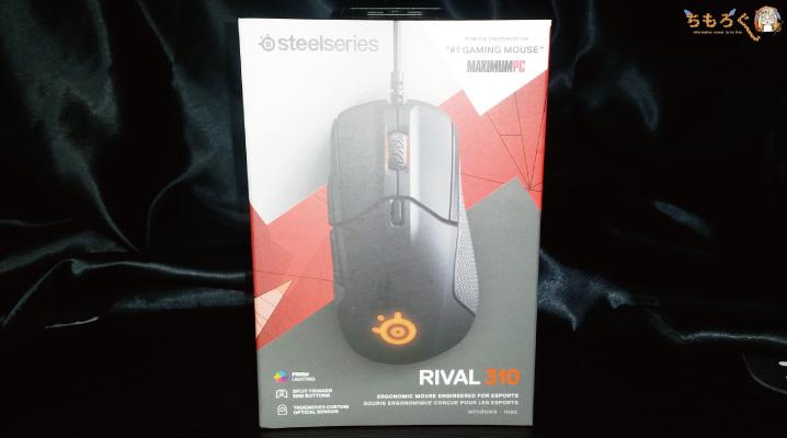 「RIVAL 310」を実機レビュー