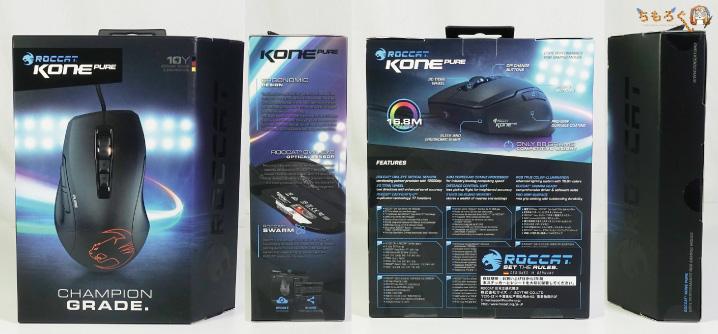 「Roccat Kone Pure 2017」を実機レビュー