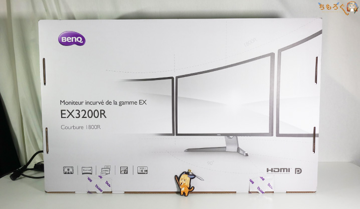 BenQ EX3200Rを開封レビュー