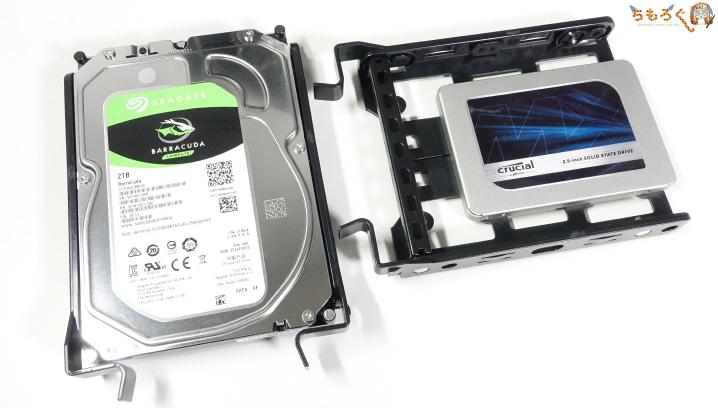 HDDとSSDの写真