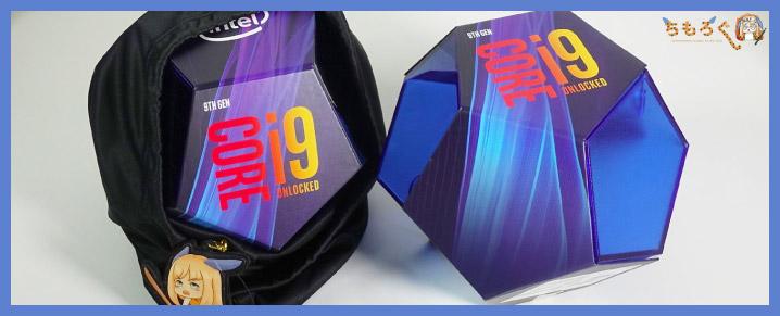 Core i9 9900Kの仕様