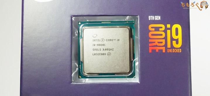 Core i9 9900Kを開封レビュー