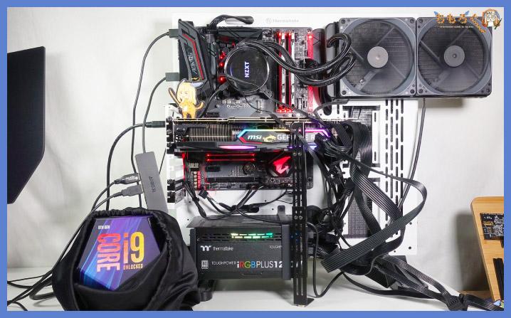 i9 9900Kのテスト環境