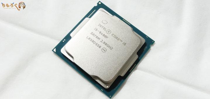 Core i5 9400Fのスペック