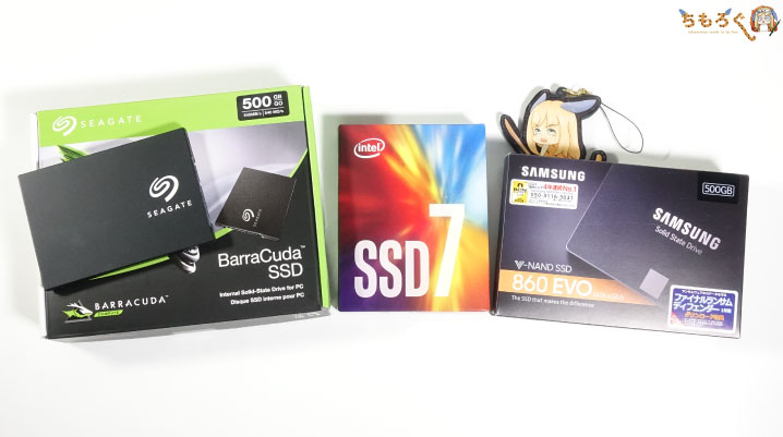 【ゲーミングPC】ストレージは原則SSD