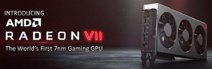 Radeon VIIの仕様