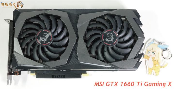 MSI GTX 1660 Ti Gaming X