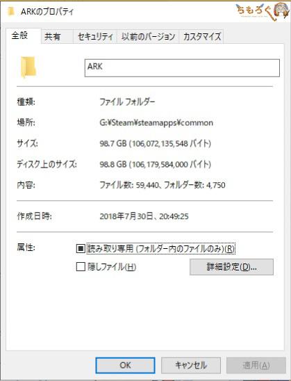 ファイルコピー速度を計測
