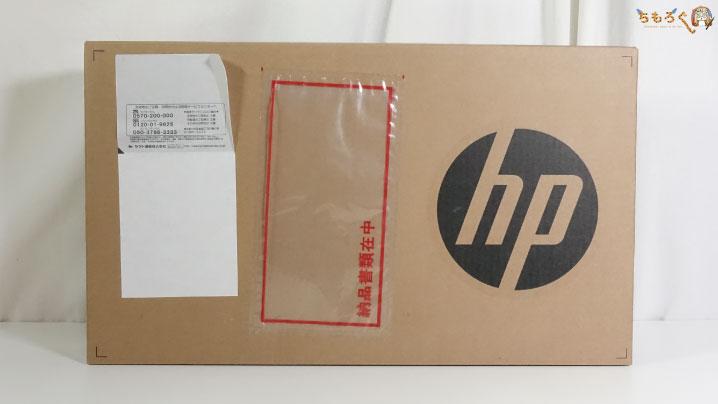 HP Pavilion Gaming 15(スタンダードモデル)を実機レビュー