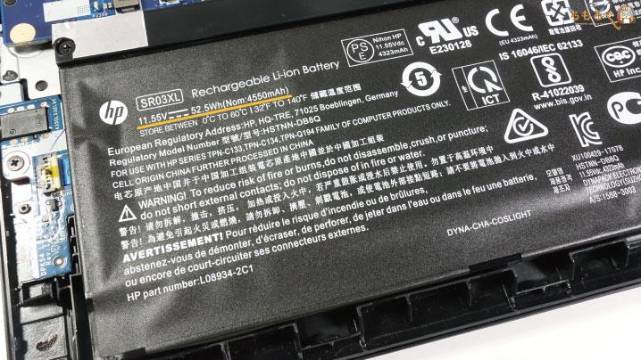 HP Pavilion Gaming 15(スタンダードモデル)のバッテリー