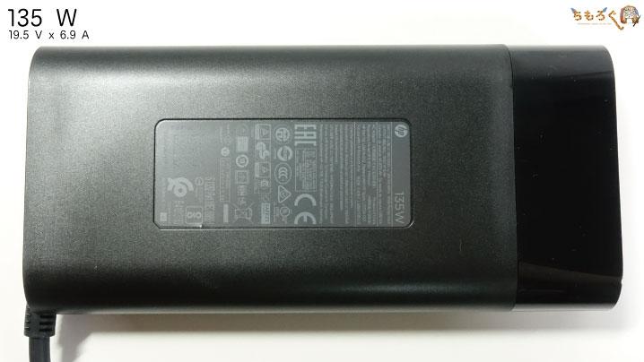 HP Pavilion Gaming 15(スタンダードモデル)の充電アダプタ