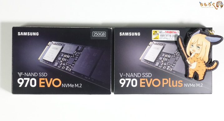 Samsung 970 EVO Plusを開封レビュー