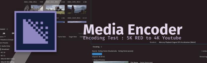 Adobe Media Encoder(動画エンコード)