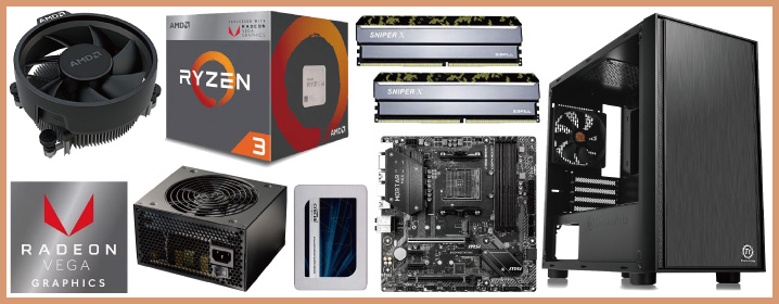 【予算4万円】Ryzen 3 2200Gで格安自作PC