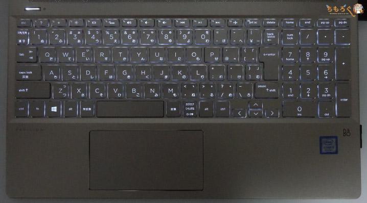 HP Pavilion 15 cs-0000(キーボード)