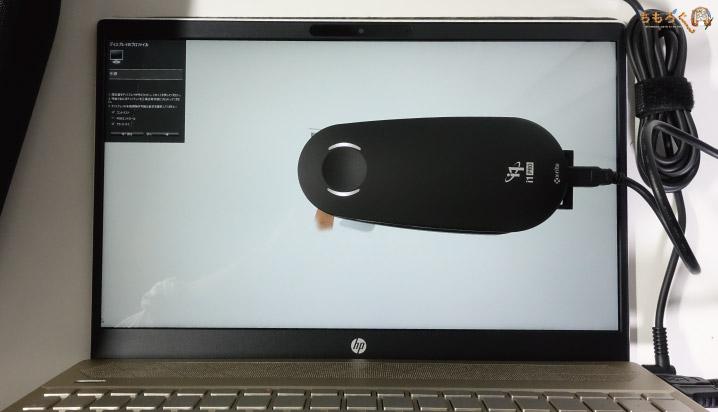 HP Pavilion 15 cs-0000のディスプレイを検証