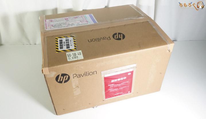 HP Pavilion Gaming 690を実機レビュー(写真)