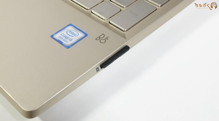 HP Pavilion 15 cs-0000(SDカードリーダー)