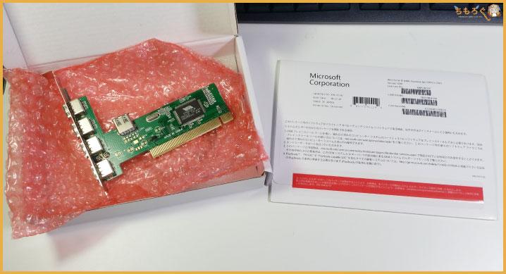 Windows 10(DSP版)