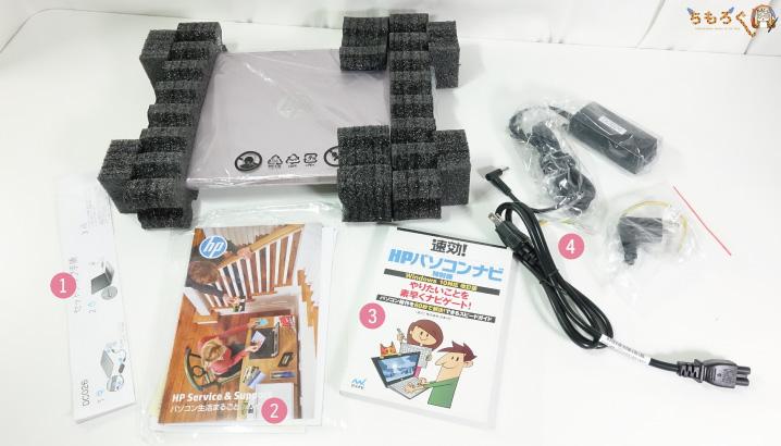 HP Pavilion 13-an0055TU(SAKURA)の実機レビュー