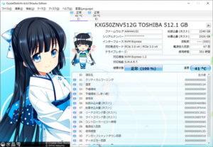 HP Spectre x360 15-df0000(ストレージ性能)