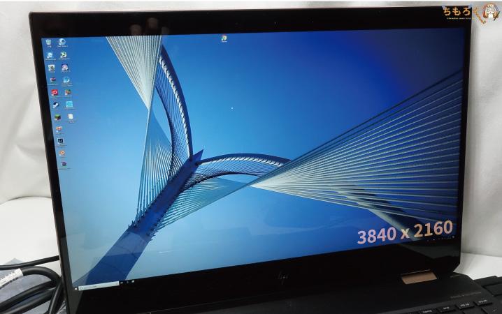 HP Spectre x360 15-df0000(実機レビュー)