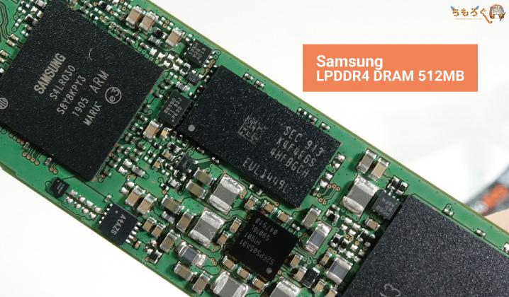 Samsung 860 EVOをレビュー(DRAMキャッシュ)