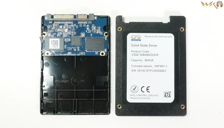 CFD SSD CG3VXの中身をチェック