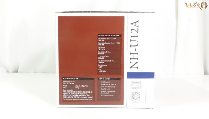 Noctua NH-U12Aのパッケージ