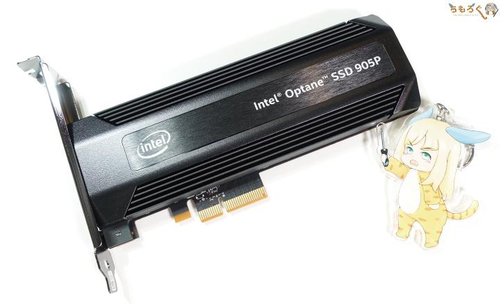 最強の性能と最高の信頼性「Intel Optane 900P」
