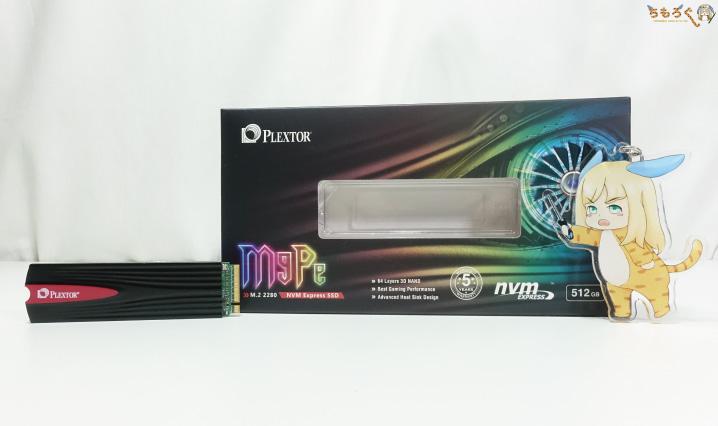 Plextor M9PeG(写真)