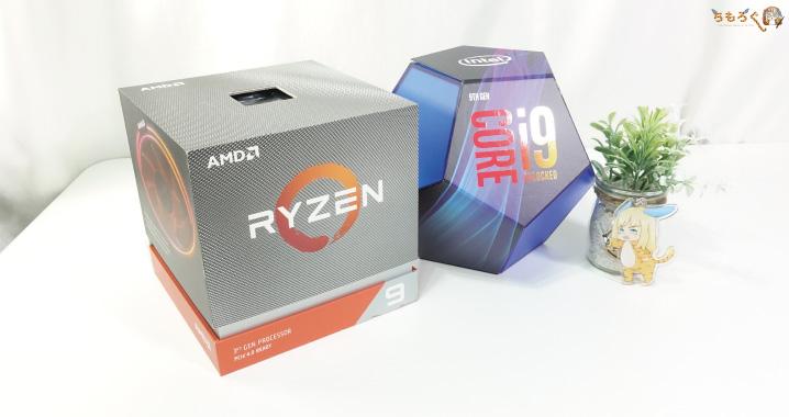 Ryzen 9 3900Xのスペックを解説