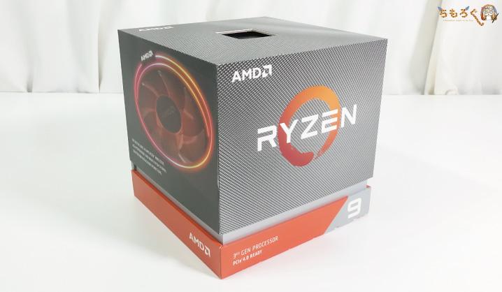 Ryzen 9 3900Xのパッケージング