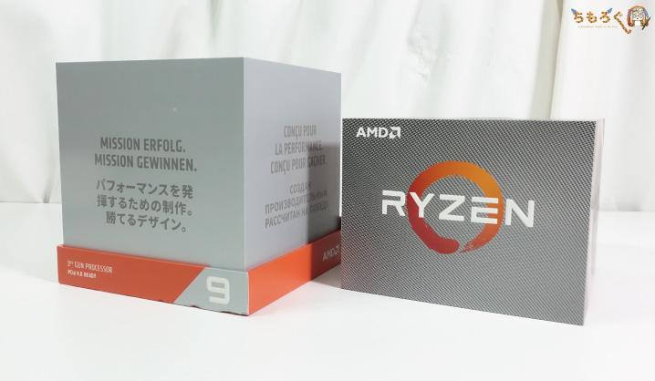 Ryzen 9 3900Xを開封