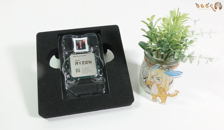 Ryzen 9 3900X本体