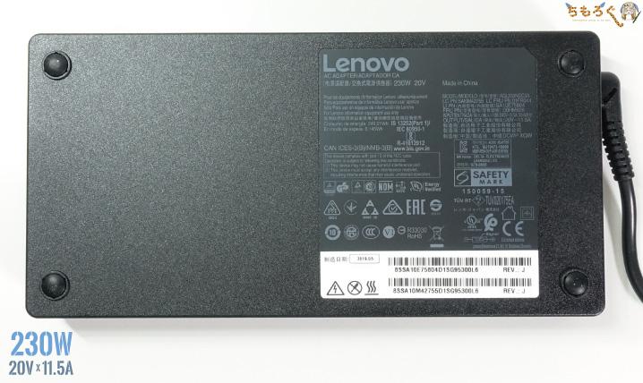 Lenovo Legion Y540の電源アダプター