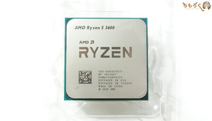 Ryzen 5 3600のIHSデザイン