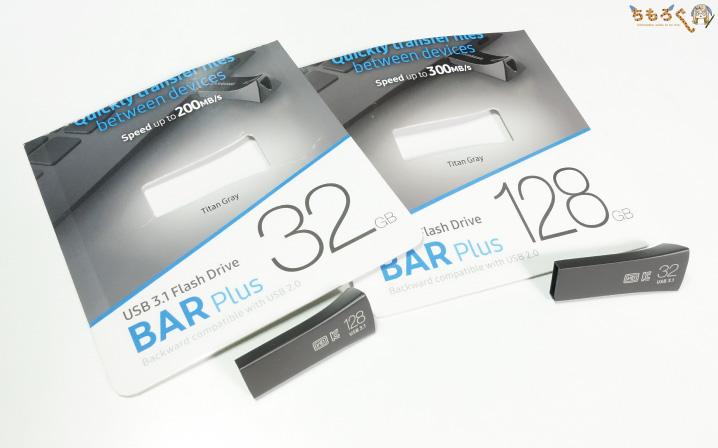 Samsung Bar Plus(USBメモリー)のレビューまとめ
