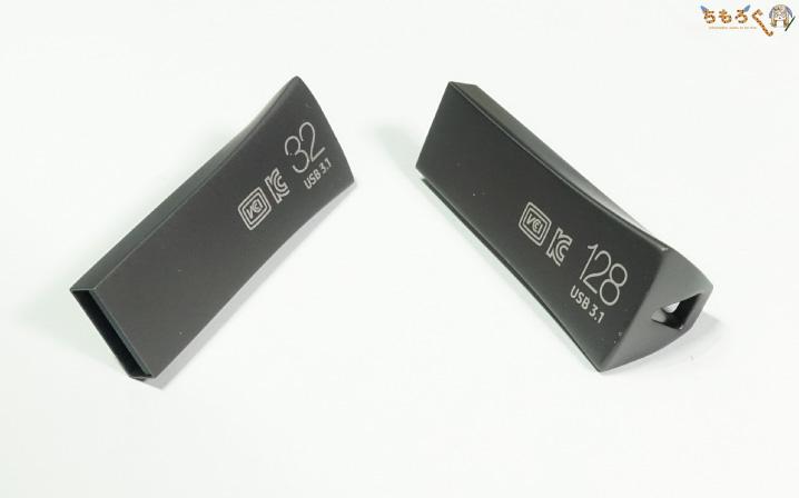 Samsung Bar Plus(USBメモリー)のデザイン