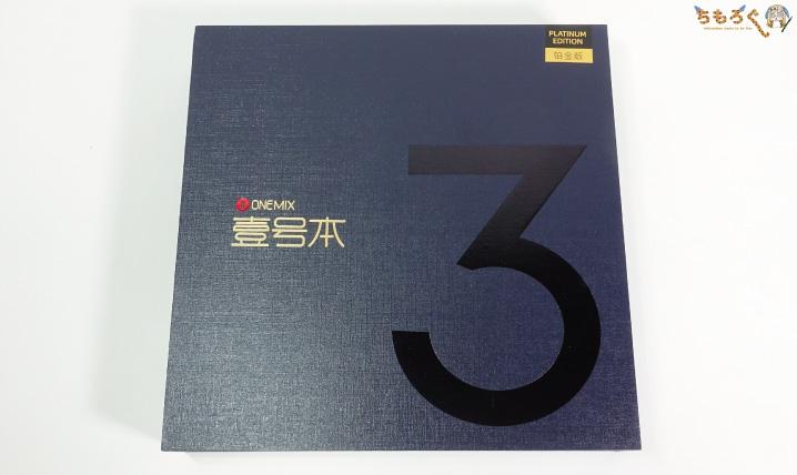 OneMix 3Sのパッケージング