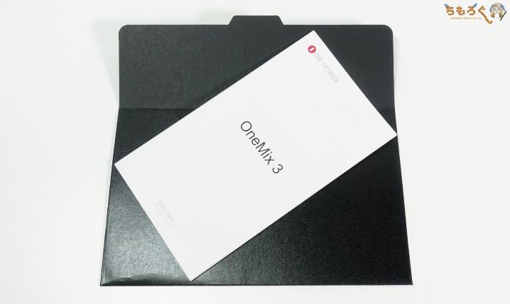 OneMix 3Sの付属品