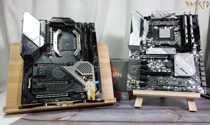 B450とX570マザーボードで性能を比較
